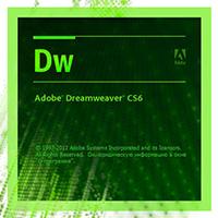Dreamweaver教室レッスン