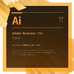 Illustrator CVS6教室レッスン
