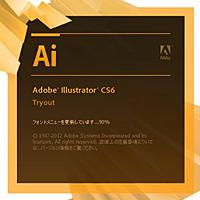 Illustrator CS6教室レッスン