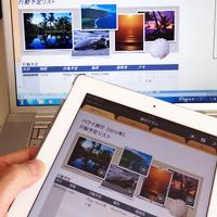 Mac iPad iPhpneとの連携レッスン