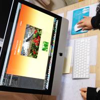 Mac BIND6基本レッスン