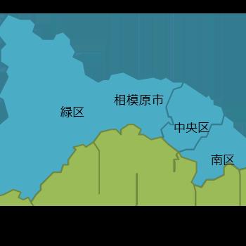 神奈川県その他