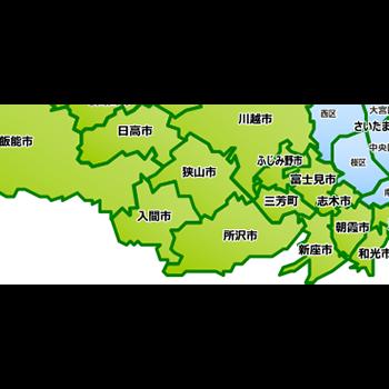 埼玉県一部